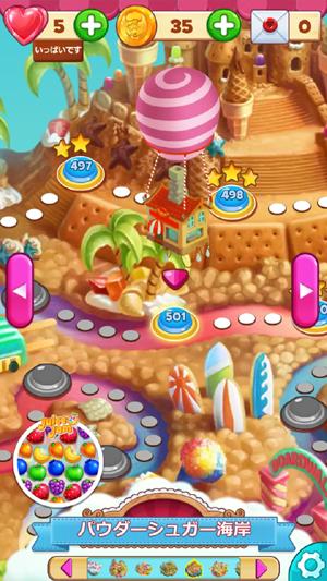 クッキージャムゲーム