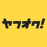 ヤフオク! 入札無料のオークションアプリ ヤフー