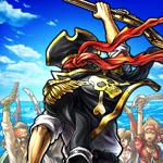 戦の海賊(センノカ) 基本プレイ無料 海賊バトルRPG セガ