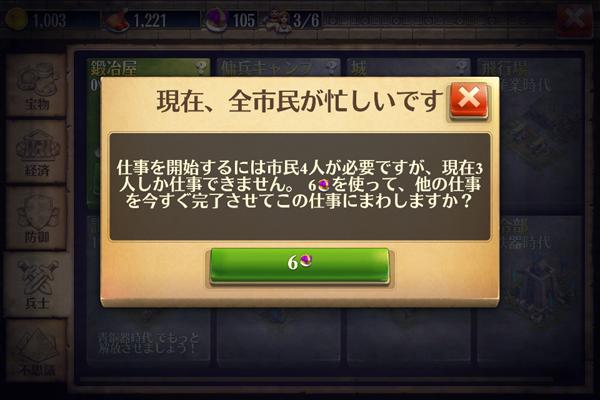 ドミネーションズ日本語変