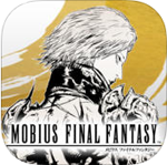 メビウスファイナルファンタジー 基本プレイ無料 RPG スクエニ