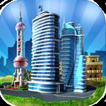 メガポリス 基本プレイ無料 都市育成シミュレーション