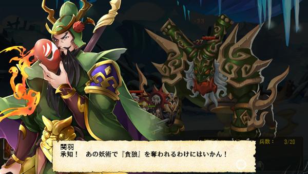 幻女ハンゲーム