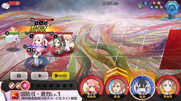 ハナユイノキラメキ無料ゲーム