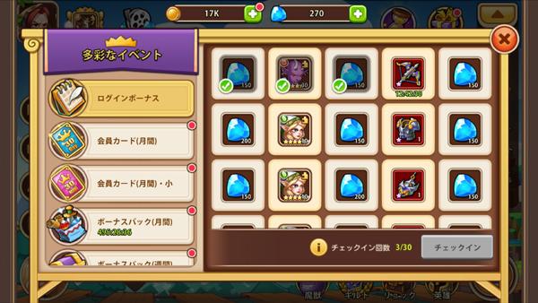 アイドルヒーローズアプリ