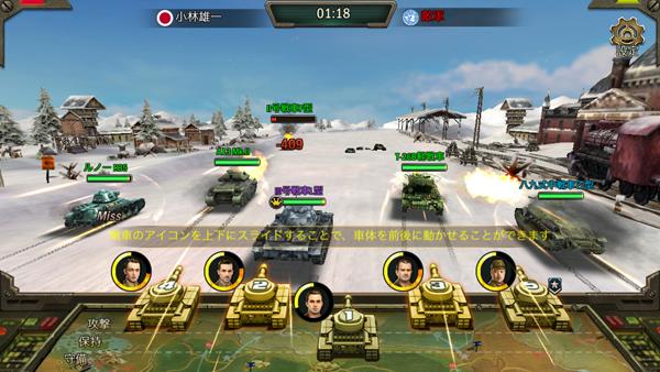 戦車ものがたり