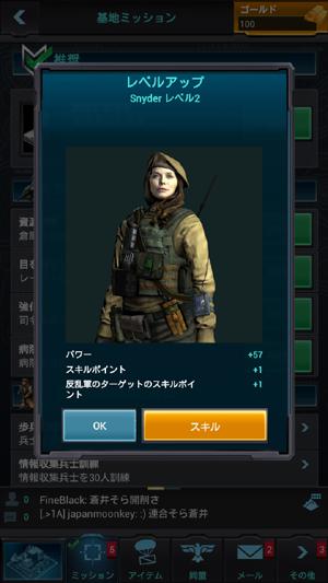 モバストアプリ