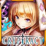 幻獣契約クリプトラクト 2DファンタジーRPG 基本プレイ無料