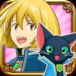 魔法使いと黒猫のウィズ(クロウィズ) 基本プレイ無料 クイズRPG コロプラ