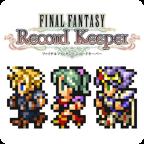 ファイナルファンタジー レコードキーパー 基本プレイ無料 RPG スクエニ