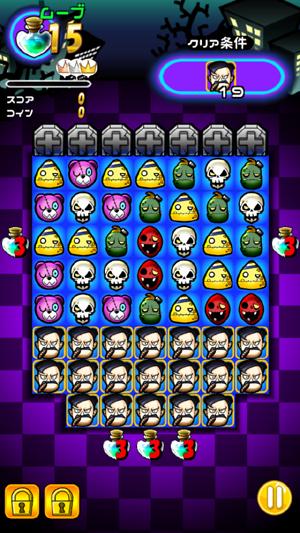 ニワゾンビゲーム