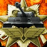 戦車帝国 基本プレイ無料 戦車ストラテジー シンスタイムズ