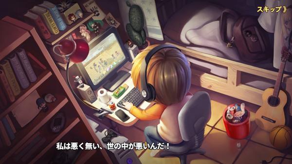 ミニオン三国ゲームアプリ