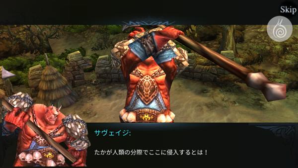 天子伝説オンラインRPG