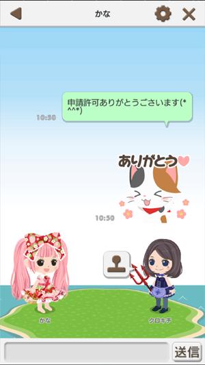 リンクラボ無料アバターアプリ