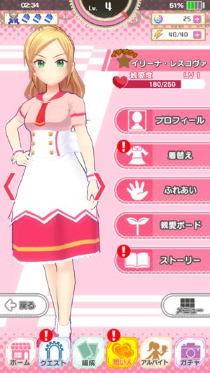 ぱすめも無料ゲームアプリ