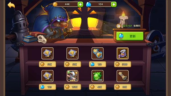 どるひードルヒー無料ゲームアプリ
