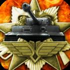 戦車帝国アプリ